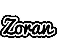 Zoran chess logo