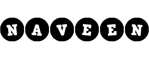 naveen tools logo